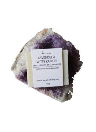 huiszeep van vulkanische klei lavendel witte kamfer